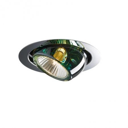 Recessed spotlight - Beluga Colour